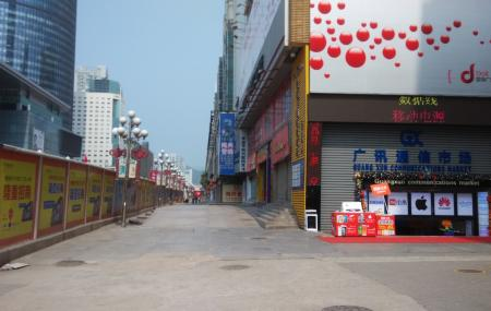 Hua Qiang Bei Commercial Street Image