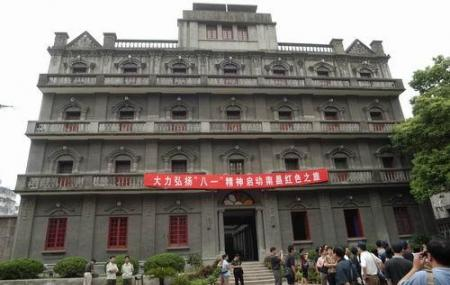 Badashanren Memorial Hall Image