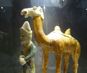 Jiangxi Museum Image