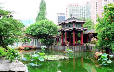 Qinghui Garden Image