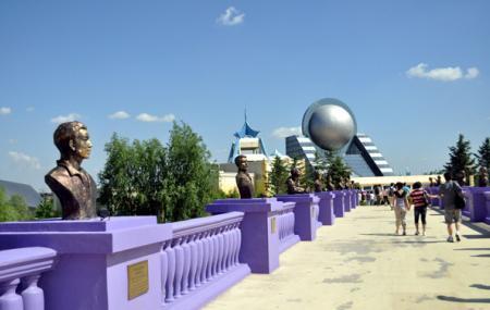Changchun Film City Image