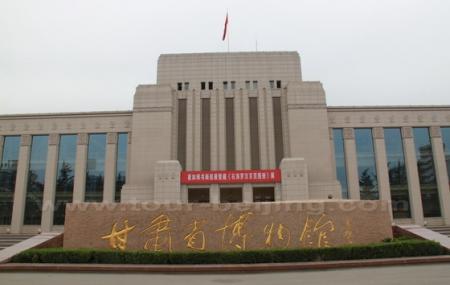 Gansu Provincial Museum Image