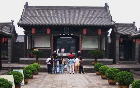 Pingyao County Government Museum Image