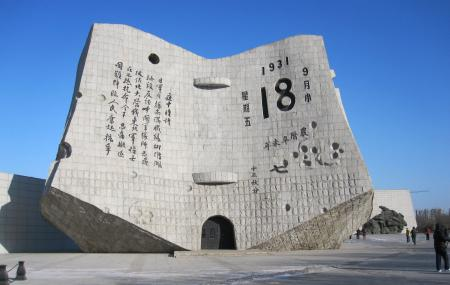 '9.18' Historical Museum Image