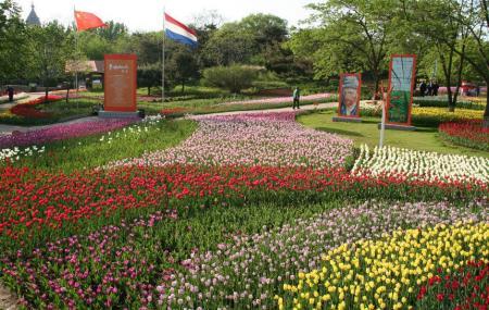 International Horticultural Expo Garden Image