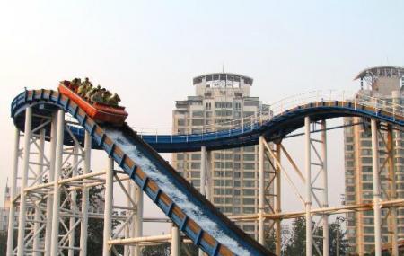 Shuishang Park, Tianjin