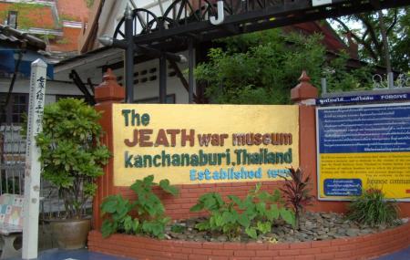 Jeath War Museum Image