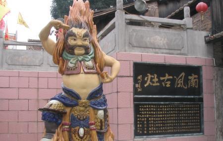 Shiwan's Nanfeng Ancient Furnace Image