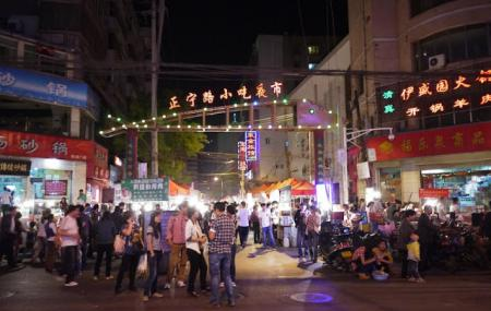 Zhengning Road Night Market Image