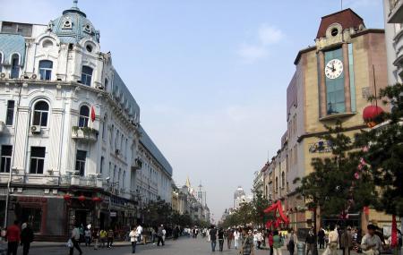 Zhongyang Pedestrian Street Image