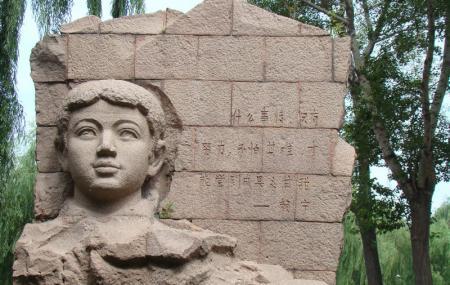 Changchun Children's Park Image