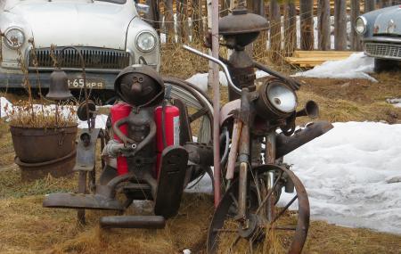 Retro Park Museum Image