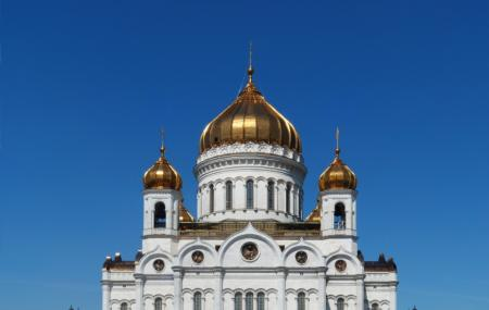Cathedral Of Christ Of The Saviour Image
