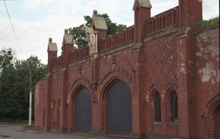 Friedland Gates Museum Image