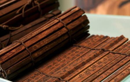 Changsha Bamboo Slips Museum Image