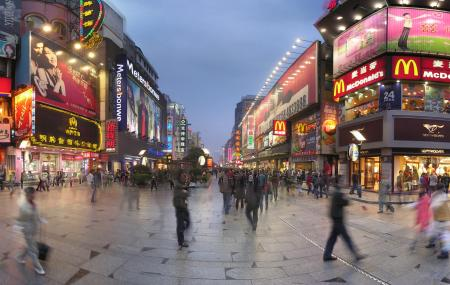 Huangxing Road Walking Street Image