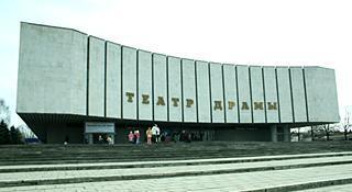 The Krasnodar State Academic Drama Theatre Named After Gorky Image