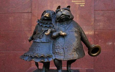 Dog Capital Sculpture Image