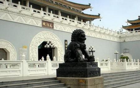 Jiuzhou City Image