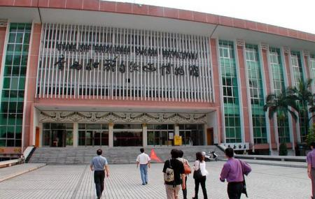 Guangxi Provincial Museum Image