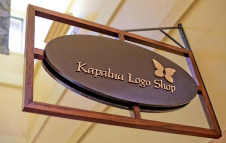 Kapalua Logo Shop Image