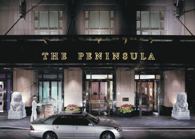 The Peninsula Chicago Image