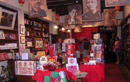 Chinatown Heritage Centre Image