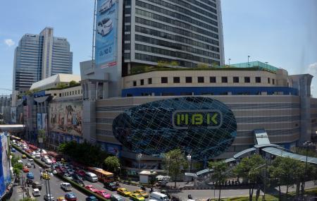 Mbk Center Image