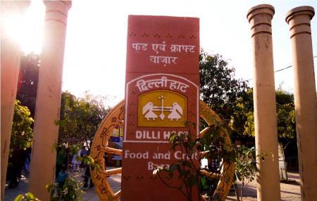 Dilli Haat Image