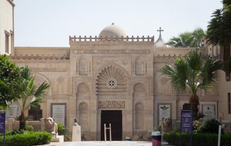The Coptic Museum Image
