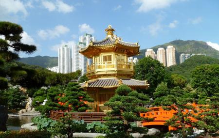 Nan Lian Garden Image