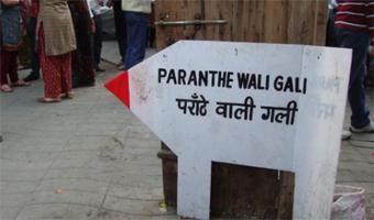 Paranthe Wali Gali Image