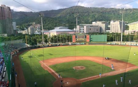 Tianmu Baseball Stadium Image
