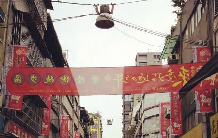 Huayin Street Image