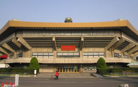 Nippon Budokan Image
