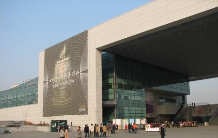 National Museum Of Korea Image