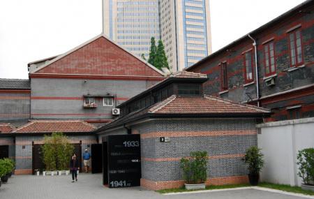 Shanghai Jewish Refugees Museum Image