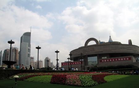 Shanghai Renmin Park Image