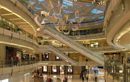 Shanghai Ifc Mall Image