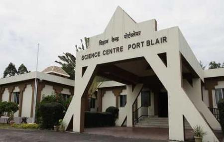 Science Centre Image