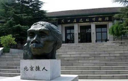 Zhoukoudian Image