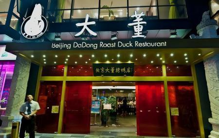 Da Dong Roast Duck Restaurant Image