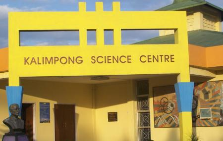 Kalimpong Science Centre Image