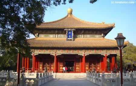 Beijing Temple Of Confucius Image