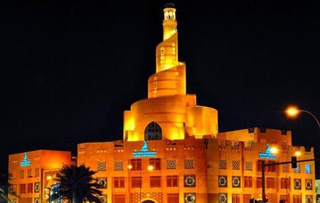 Fanar Qatar Islamic Cultural Center Image