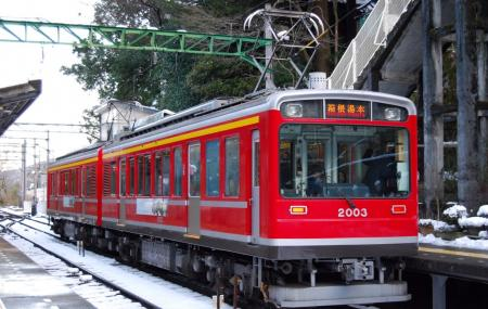 Hakone Tozan Railway Image