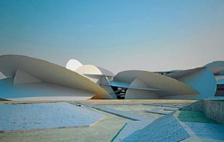 Qatar National Museum And Aquarium Image