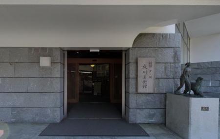 Narukawa Art Museum Image