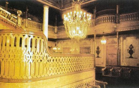 Ahrida Synagogue Of Istanbul Image