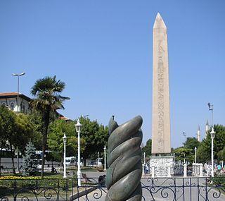 Byzantine Hippodrome Image